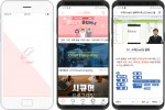 한국기술교육대 온라인평생교육원의 클립러닝 모바일 화면