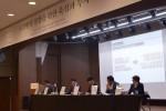 사회연대은행은 소셜벤처 성장을 위한 육성과 투자란 주제로 소셜벤처 정책연구 국제포럼을 개최했다
