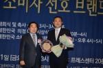 대한민국 소비자 선호 브랜드 대상 축산전문기업 부문 대상 수상자 ㈜한국프라임미트 대표이사 소재한(오른쪽)