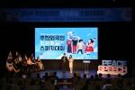 2019 주한외국인 평화통일 스피치대회가 열리고 있다