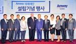 한국암웨이가 미래재단 설립 행사를 갖고 기념촬영을 하고 있다