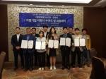 중소·벤처기업 성장촉진 프로그램 최종선정 5개 社 지정서 수여식