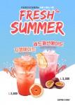 커피온리의 여름 음료 2종