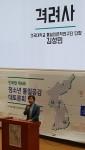 건국대 통일인문학연구단이 청소년통일공감대토론회를 개최하고 있다