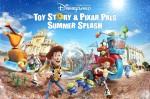 홍콩 디즈니랜드가 토이 스토리와 픽사 친구들과 함께 하는 여름 축제를 진행한다