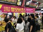 서울국제주류박람회에 참가한 행오버조스 부스
