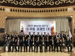 이낙연 국무총리가 키르기스스탄 수도 비슈케크에서 열린 2019 월드옥타 CIS·유럽 경제인대회 개막식에 참석해 한인경제인들과 기념촬영을 하고있다
