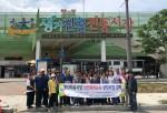 문산자유시장 상인회원들이 생거진천 전통시장 방문 후 기념촬영을 하고 있다
