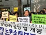 KARP대한은퇴자협회가 국민연금특위 재가동 촉구 기자회견을 7월 9일 10시에 청와대 앞에서 개최한다