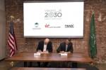 오른쪽부터 모하누드 헬랄 사우디 경제도시건설청장과 제이 월더 Virgin Hyperloop One CEO가 사우디 제다에 세계 최장 길이의 하이퍼루프 테스트 및 인증 트랙을 건설하기 위한 연구 진행 관련 MOU에 서명하고 있다
