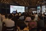 FABRK의 아시아 첫 밋업이 열리고 있다