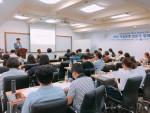 2018년 자살 유족 전문가 양성교육 5회차