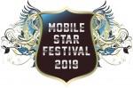 2019 모바일 스타 페스티벌 로고