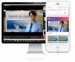 동영상 광고플랫폼 퍼플