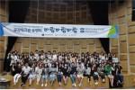 2018년도 전국 광역기초 문화재단 신규직원 워크숍에서 단체 기념사진 촬영이 이뤄지고 있다