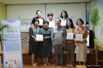 부스러기사랑나눔회가 고려아연과 함께 반올림지역아동센터에서 현판식을 개최했다