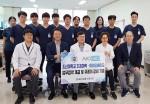 아이오바이오는 조선대학교 치과대학과 업무협약식을 가졌다