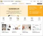한국양성평등교육진흥원 홈페이지 양성평등 열린교육 코너