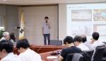 충남연구원이 직장 내 괴롭힘 방지법 특강을 개최했다