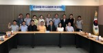충남연구원과 충남도의회는 도시재생전략 방안 모색 현장워크숍을 개최했다