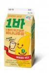 GS25가 1바우유를 출시한다
