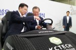 Hyosung (KRX:004800) seeks to be among global top three producers of carbon fibers through heavy investment. Hyosung Chairman Cho Hyun-Joon will invest a total of KRW 1 trillion in its carbon fibers business by 2028 to expand its production capacity from the current 2,000 metric tons a year (one line) to 24,000 metric tons (10 lines). That will be the world's single-largest factory. Works for the first round of installation extension are underway. In January 2020 when the first round will be done, a carbon fiber factory with an annual capacity of 2,000 metric tons will be completed. It will churn out carbon fibers in earnest from February.