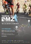 Tour de DMZ 2019 국제자전거대회 공식 포스터