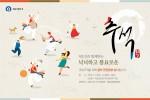 서울시메트로9호선 2019 추석 연장운행 안내 포스터