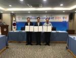 왼쪽부터 김석환 홍성군수와 양승조 충남지사, 한국청소년연맹 한기호 총재가 업무협약을 체결하고 기념사진을 찍고 있다