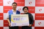 한국전기안전공사 서울지역본부는 사단법인 부스러기사랑나눔회에 후원금 50만원을 전달했다