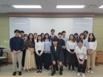 한국보건복지인력개발원 IPP형 장기현장실습생들이 단체 기념사진을 찍고 있다