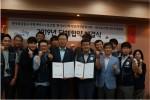2019년 한국보건복지인력개발원 단체협약 체결식