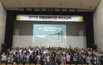 한국보건복지인력개발원 치매공공후견인 후보자교육