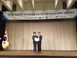 한국보건복지인력개발원은 2019년 공공부문 인적자원개발 우수기관(Best HRD) 재인증을 획득하여 8년 연속 Best HRD 기관으로 선정됐다