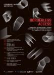 ICT문화융합센터가 성남문화재단과 손잡고 ICT-문화예술의 교류 활성화를 위한 기획전 작품을 모집한다