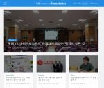 YBM 한국TOEIC위원회가 발간한 뉴스레터