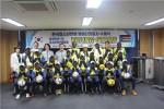3열 왼쪽에서 세 번째 한국청소년연맹 한기호 총재로부터 명예단원증을 수여받은 남수단 U-12 유소년 축구대표팀
