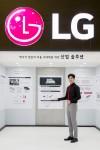 LG전자 모델들이 멀티브이, 에너지저장시스템 등 LG전자의 총합 공조 제품을 소개하고 있다