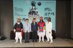 한국민속예술축제 출연진