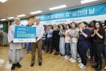 한국지멘스 더 나눔 봉사단이 서울 종로구 서울노인복지센터를 찾아 후원금 1000만원을 전달하고 있다