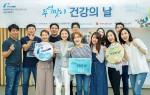한국화이자업존 임직원들이 건강의 날 봉사활동을 실시하고 기념촬영을 하고 있다