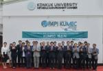 건국대가 스포츠과학 융합연구 선도 KUMEC를 구축하고 개소식을 갖고 있다