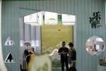 심천 강좌매랑팀에서 기획, 설계, 생산한 힙합문화와 청춘 요소가 충만한 악산 선물 문화창의제품관