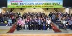 Again! 불어라 평화바람! 통일바람! 평양으로, 서울로… 행사에서 단체 기념사진 촬영이 이뤄지고 있다