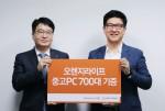왼쪽부터 오렌지라이프 이성태 전무, 비영리IT지원센터 김석경 부이사장이 기증식을 갖고 기념촬영을 하고 있다