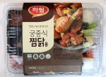 하림 궁중식 찜닭 밀키트