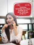 SK텔레콤이 청각장애인 통화 불편 개선 손누리링을 공개했다