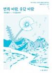 제11회 서울청소년창의서밋 공식 포스터