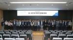 더존ICT그룹 강촌캠퍼스에서 중소·중견기업 혁신성장 지원을 위한 빅데이터 플랫폼 더존컨소시엄 발대식이 개최됐다