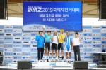 Tour de DMZ 2019 대회 4일차 경기 결과